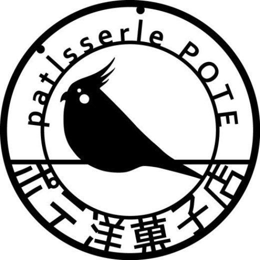ポテ洋菓子店