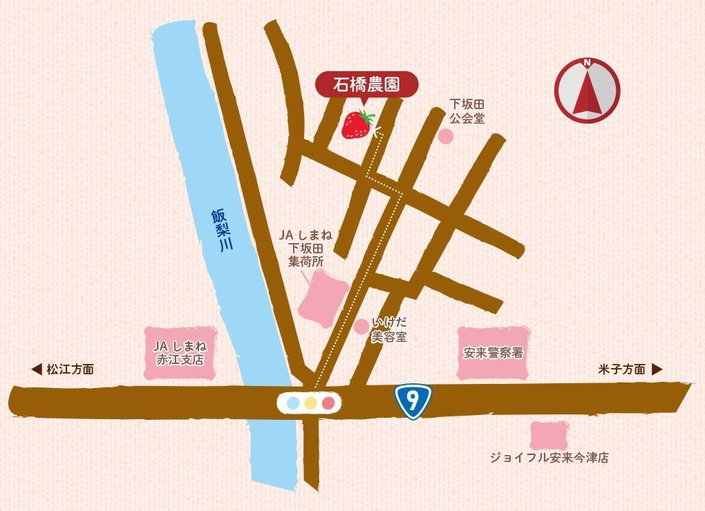 石橋農園地図